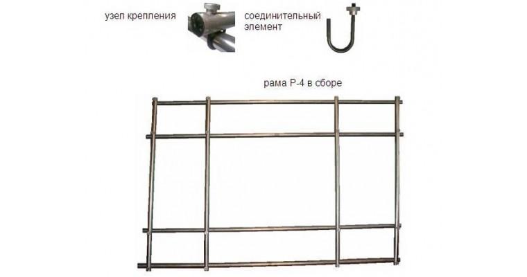 Рама катамарана МАНАРАГА 8ми местная
