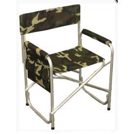 Кресло СЛЕДОПЫТ с карманом