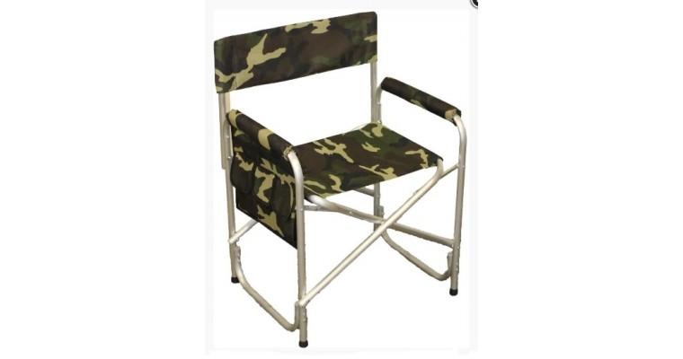 Кресло складное СЛЕДОПЫТ с карманом