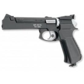 Пистолет пневматический ИЖМЕХ МР-651 КС