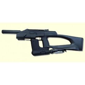 Пистолет пневматический ИЖМЕХ МР-661 К-08 Дрозд