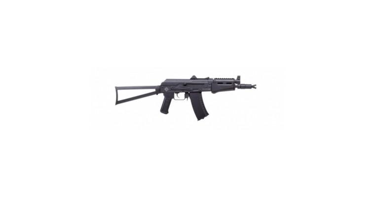 Винтовка пневматическая Crosman Comrade AK, кал.4,5 мм