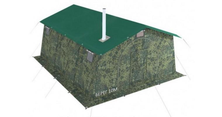 Палатка армейская БЕРЕГ 10М2 двухслойная, с дном на молнии