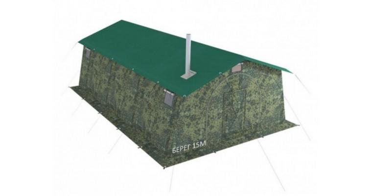 Палатка армейская Берег 15М1 однослойная