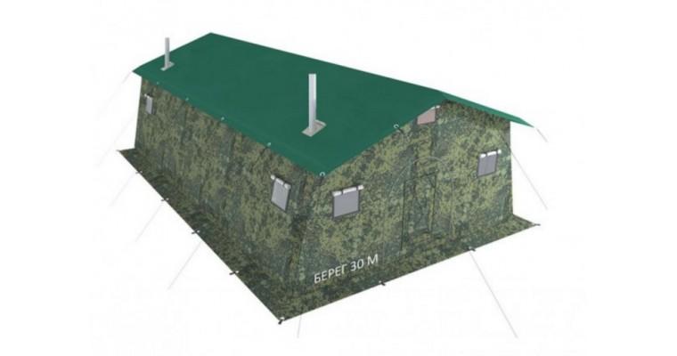 Палатка армейская БЕРЕГ 30М2 двухслойная