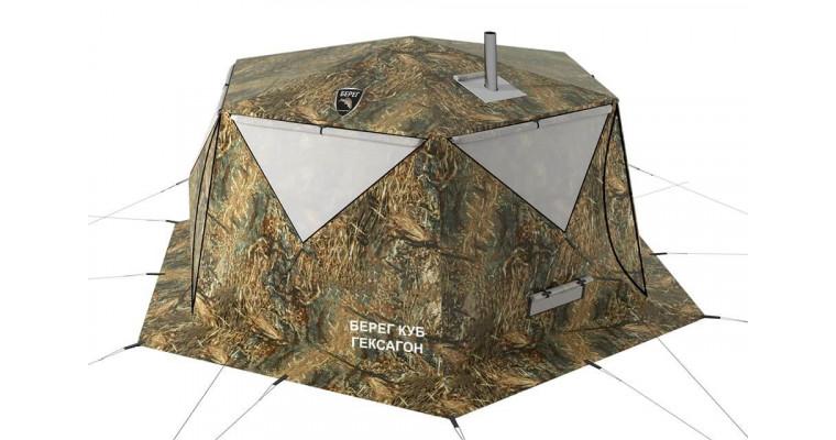 Палатка БЕРЕГ Куб Гексагон