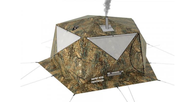 Палатка БЕРЕГ Куб Пентагон