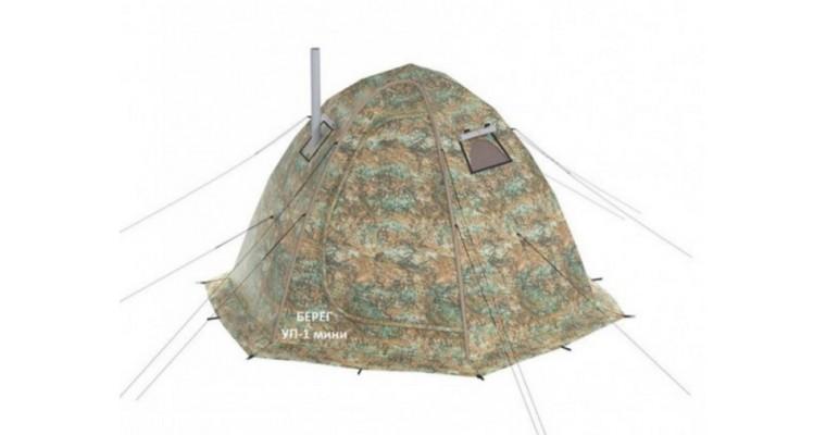 Палатка БЕРЕГ УП 1 Мини универсальная