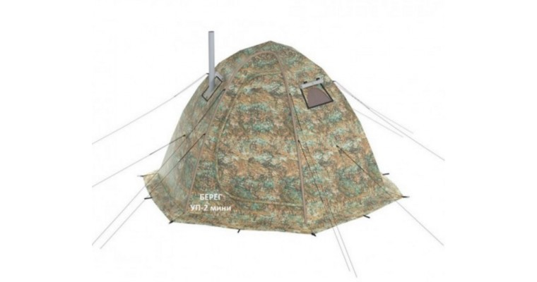 Палатка БЕРЕГ УП 2 Мини универсальная